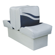 Back-to-Back Boat Seats